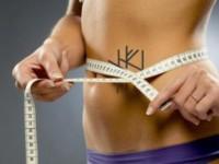 Гранулы для похудения